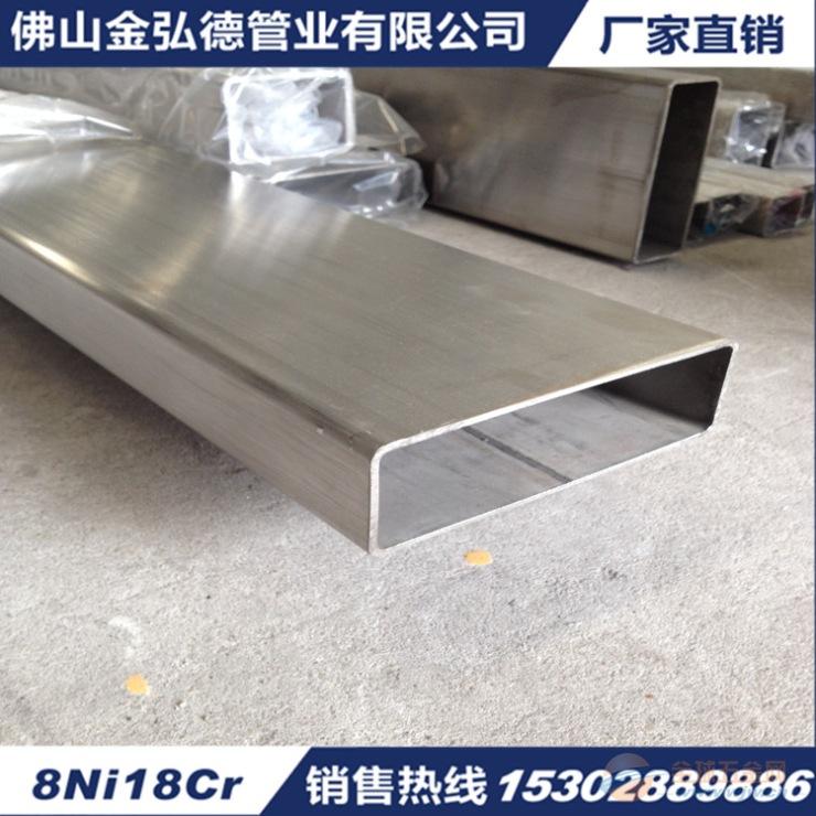 304不锈钢方矩管10*20*1.0不锈钢壁厚方管