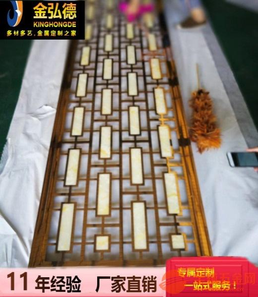 深圳高端会所用304不锈钢屏风隔断 来样定制