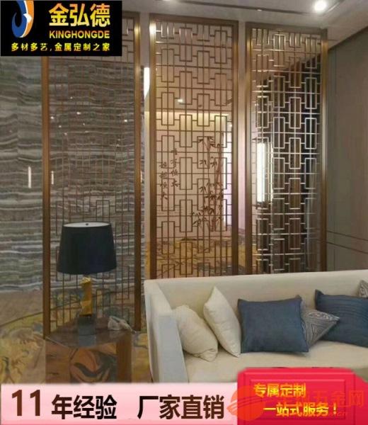 广东高端会所用304不锈钢屏风隔断 来样定制