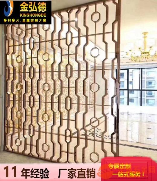 北京高端会所用304不锈钢屏风隔断 来样定制