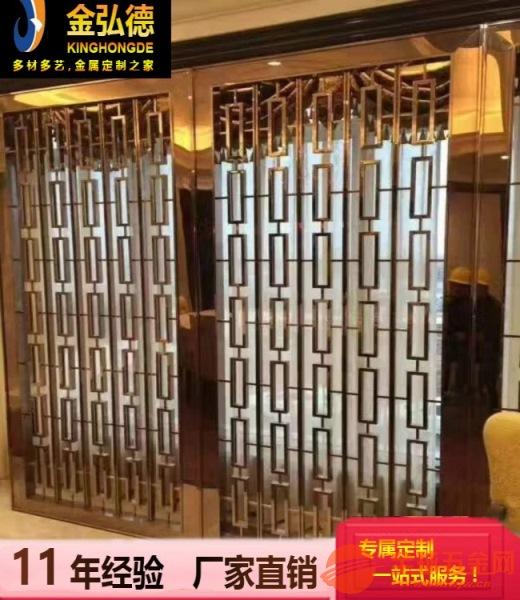 广东不锈钢屏风加工 酒店隔空屏风