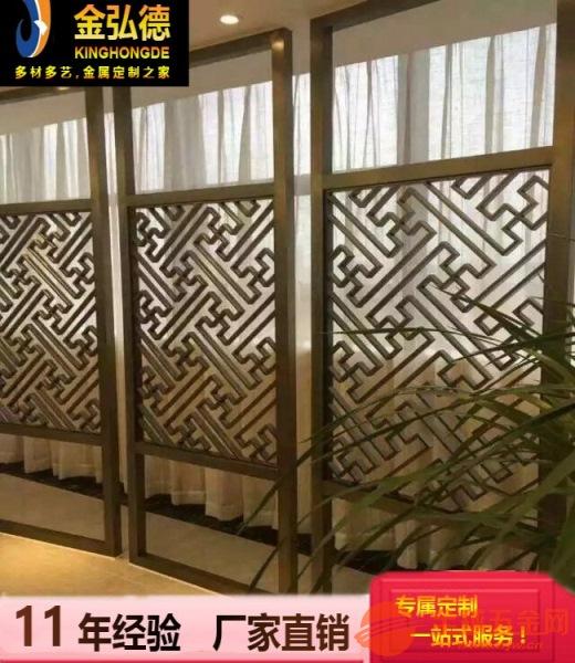 铝板雕刻花式屏风 304不锈钢边框 8K钛金屏风