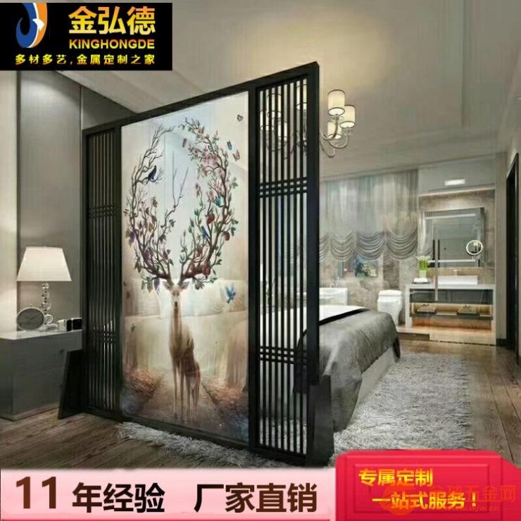 卧室用高档304不锈钢座式屏风 黑钛金无指纹不锈钢屏