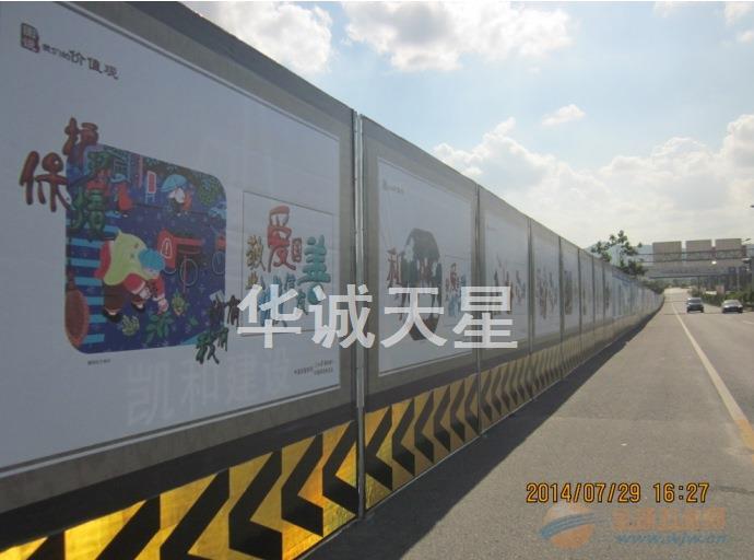 鄂州厂家供应华诚天星2.5米高PVC护栏|施工围挡