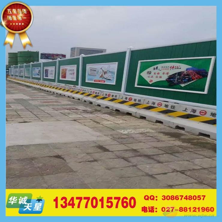 荆州市政围挡生产安装