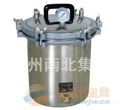 高温蒸汽灭菌器价格