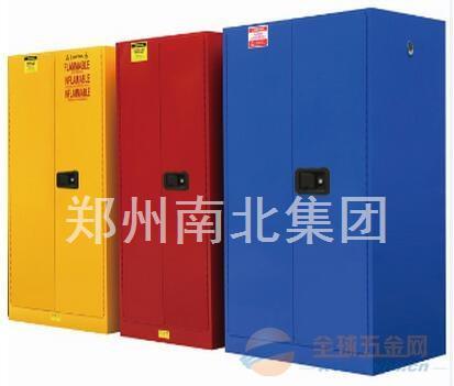 黄色柜存放易燃液体工业安全柜
