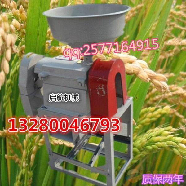 粮食加工设备 碾米机