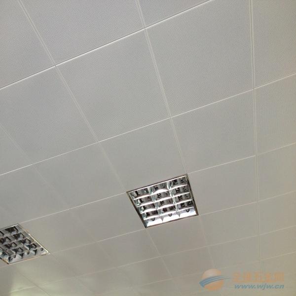 天花板梯形龙骨暗架无缝方板