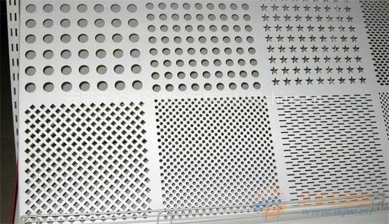 冲孔铝天花板