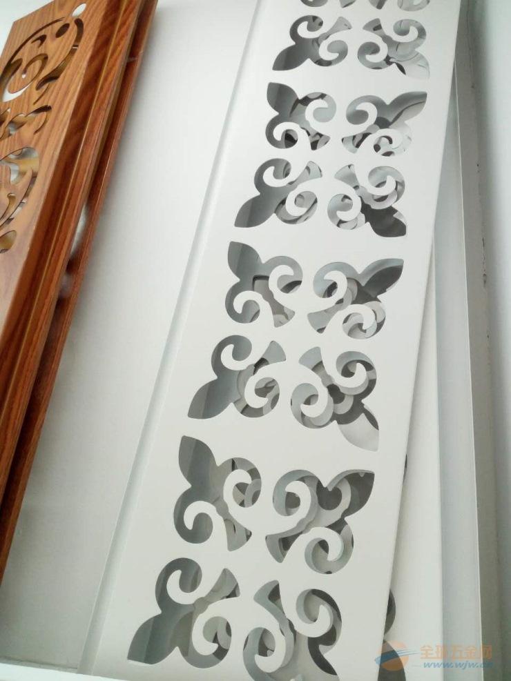 港式金属铝窗花