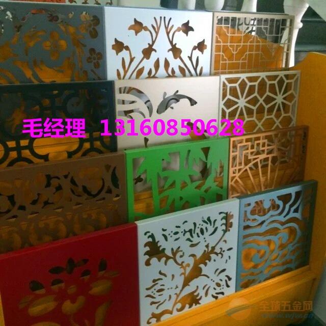 凉亭焊接铝窗花