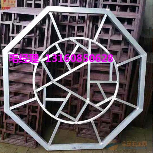 铝型材焊接铝窗花造型定制