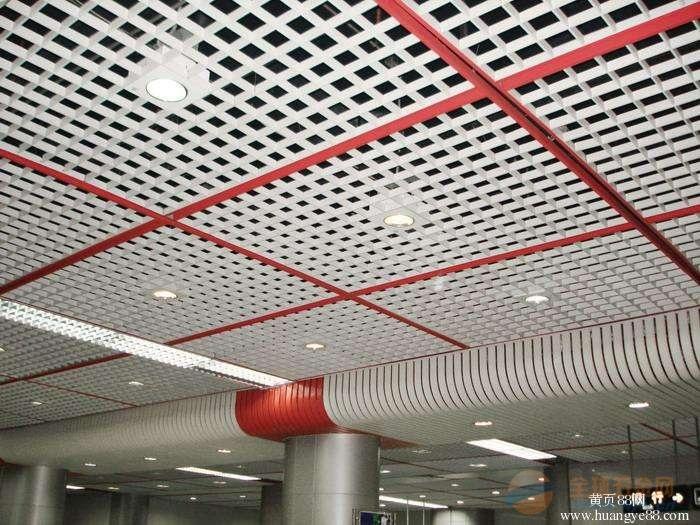 广州专业铝格栅吊顶