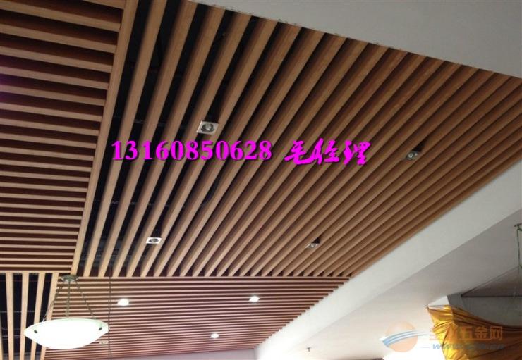 走廊木纹铝方通