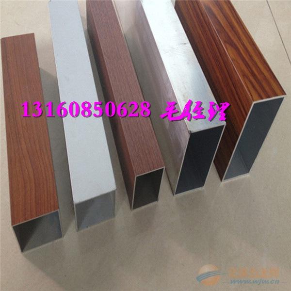 卫生间木纹铝方通