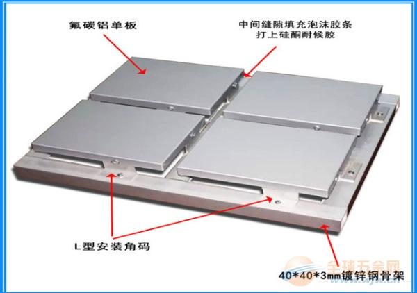 金属建材--弧形铝单板
