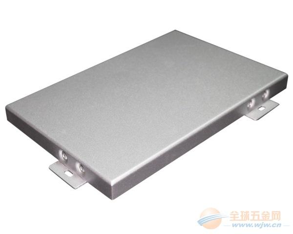 金属建材---铝单板
