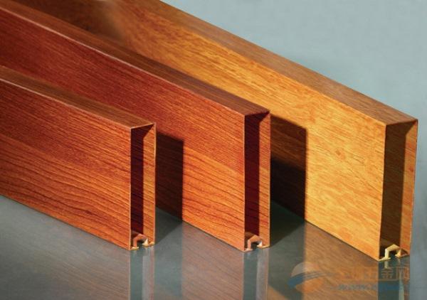 型材凹槽木纹铝方管-型材铝方通-造型铝方管吊顶
