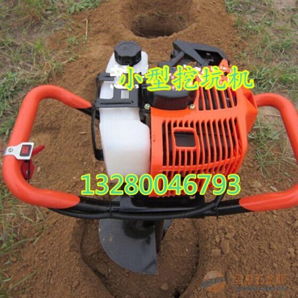 通化市 双人使用手提挖坑机大功率植树打坑机