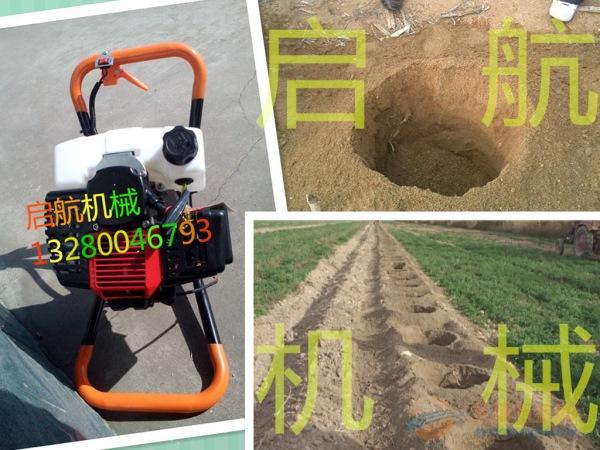 通榆县 钻眼机植树挖坑机拖拉机带挖坑机
