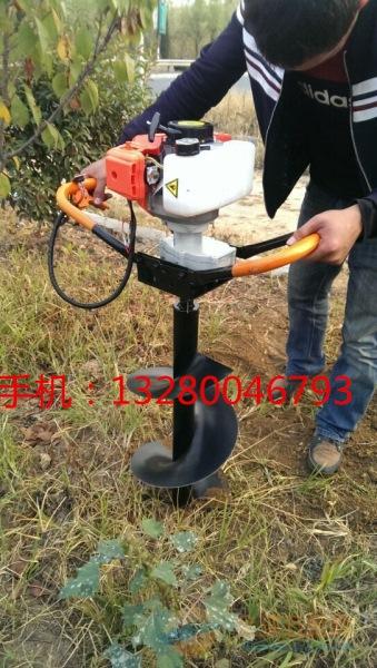 临江市 新型植树挖坑机 大功率植树打坑机