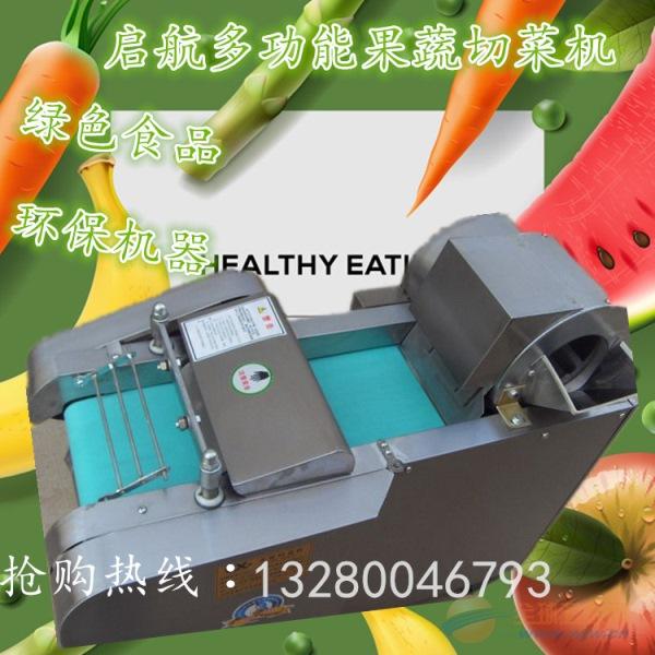供应多功能双头切菜机 切丝切片机 一机多用切菜机