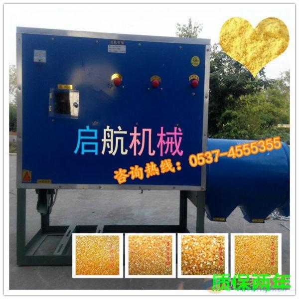 辽中县 宁晋绿色环保制糁机 小型玉米制糁机