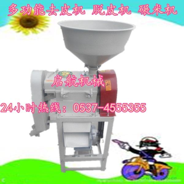 馆陶县 家用小型立式稻谷谷子水稻脱皮碾米机