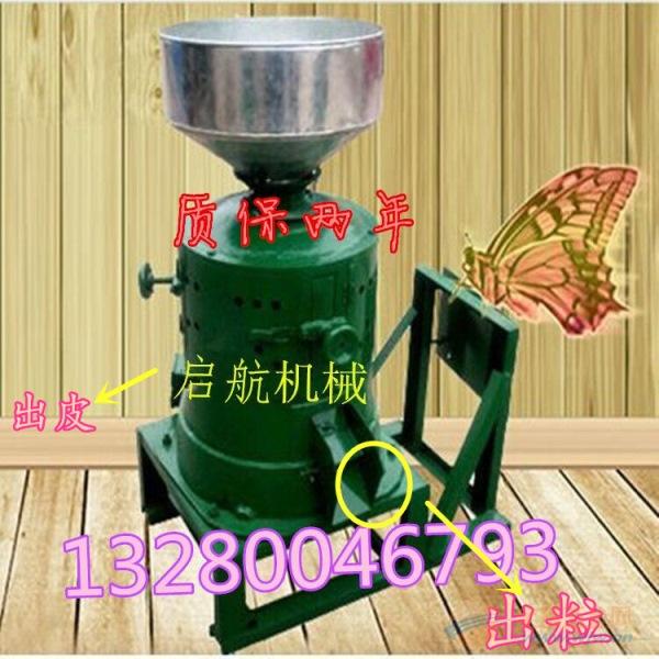 现货供应小型碾米机 谷子组合碾米机 组合成套碾米机