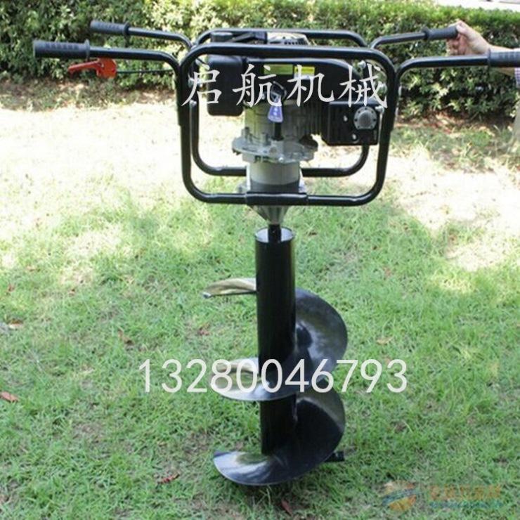 通化县 汽油植树挖坑机质保汽油钻眼机