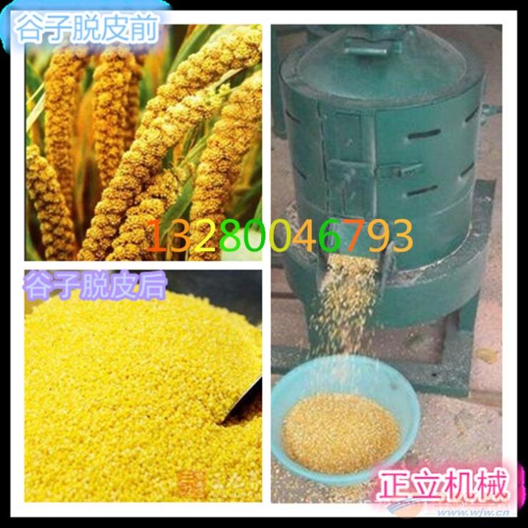 邯郸县 商用稻谷脱皮碾米机新型玉米提胚机