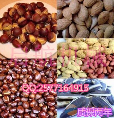 康平县 土豆萝卜切丝机 家用蔬菜切菜机