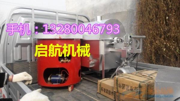 南和县 优质蔬菜切菜机全自动切丝机