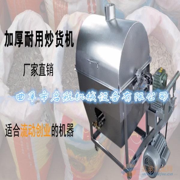 新民市 小型马铃薯切菜机型号多功能果蔬切菜机