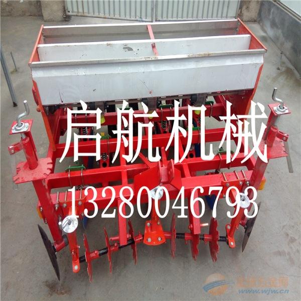 临西县 最新农用精播机 厂家直销新型拖拉机播种机