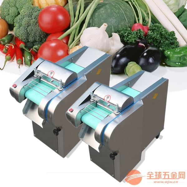 凤城市 商用蔬菜切菜机食品厂用蔬菜切断切丝机