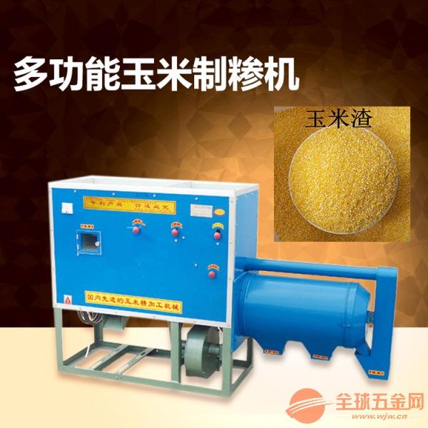 辽中县 不锈钢电动切菜机 加厚不锈钢切菜机