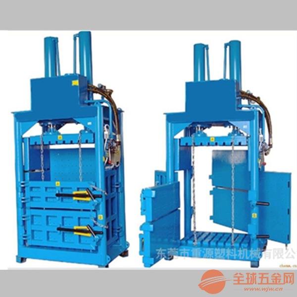 威海高质量秸秆打包机直销30吨废料打包机价格