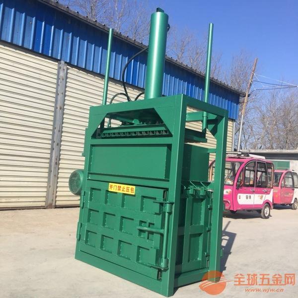 常德立式液压打包机价格 半自动液压废纸箱打包机