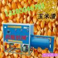 玉米制糁机 小型家用玉米打糁机 家用玉米脱皮制糁机
