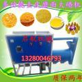 三项电去皮制糁机 苞米去皮打糁机 五分离碴子机