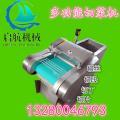 广平县 全自动多功能切菜机多功能实用切菜机