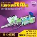 脉冲烟雾机生产 脉冲烟雾机的价格 快速打药机速度真的快吗