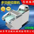 不锈钢切丝机 优质批发切片机 切菜机图片
