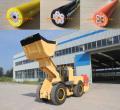供应铲运机电缆|矿用电动铲运机电缆拖拽尾缆