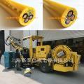 铲运机电缆|矿用电动铲运机电缆