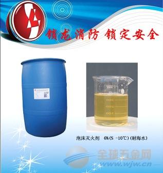 消防部队专用水成膜泡沫灭火剂 标识、泡沫桶符合公安部统型要求