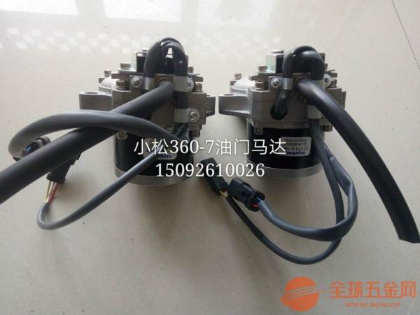 小松原装纯正配件 小松PC60-7水泵