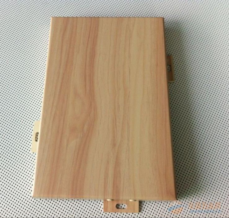 沈阳木纹铝单板